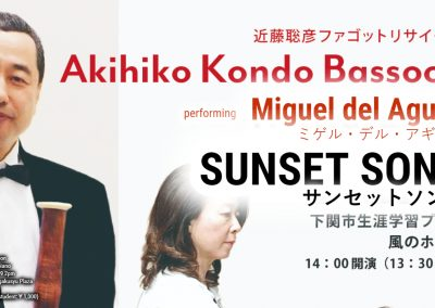 Miguel del Aguila Akihiko Kondo bassoon Shimonoseki Syogai gakusyu Plaza Japan Sunset Song IDRS international double reed society